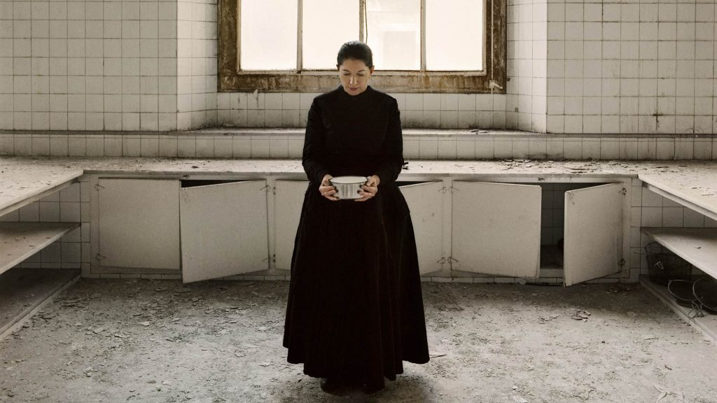 EXHIBITION MARINA ABRAMOVIC | ESTASI CLOSED TO THE PUBLIC ON NOVEMBER 29 AND DECEMBER 10