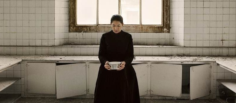 EXHIBITION MARINA ABRAMOVIC | ESTASI CLOSED TO THE PUBLIC ON NOVEMBER 12 AND 29