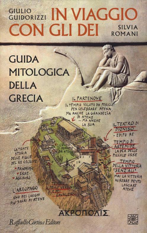 <p>La copertina del volume <em>In viaggio con gli dei. Guida mitologica della Grecia</em> di Giulio Guidorizzi e Silvia Romani. Raffaello Cortina Editore</p>